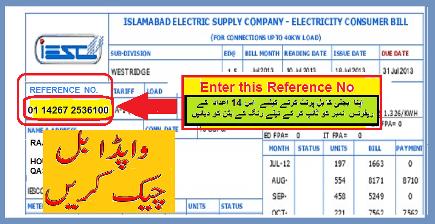 IESCO DUPLICATE BILL ONLINE copy wapda bijli bill