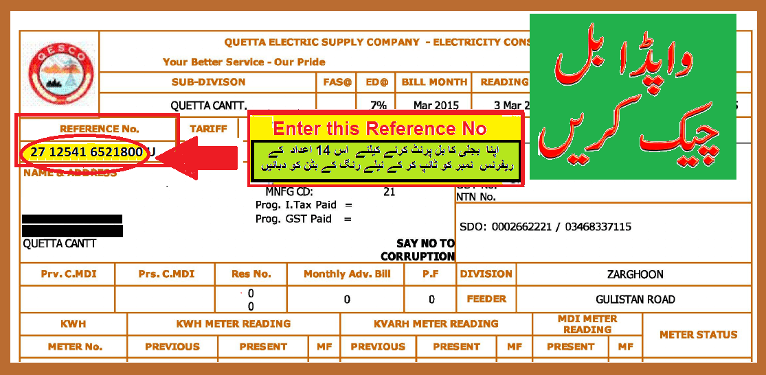 qesco duplicate customer bill online copy wapda bijli