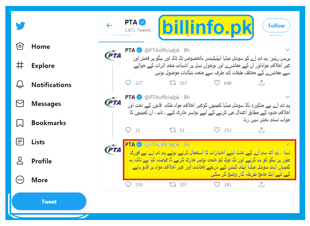 PTA Ban Bigo In Pakistan and Issued Final Warning Against Ticktock