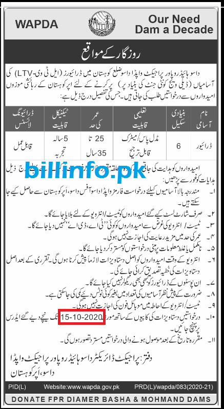 WAPDA Jobs : Vacant Seats Of LTV Drivers On Daily-Wages
