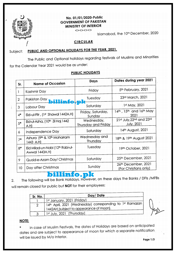 Public and Optional Holidays Details For The Year 2021 Have Been Released By Ministry Of Interior Pakistan