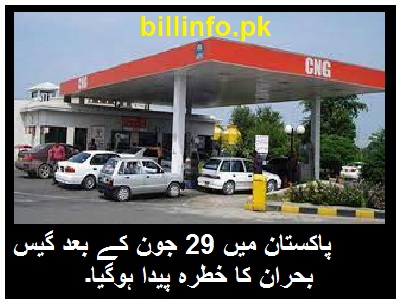 CNG supply suspended in Punjab and KPK: Shortage of gas crisis will become severe in the country in coming days.